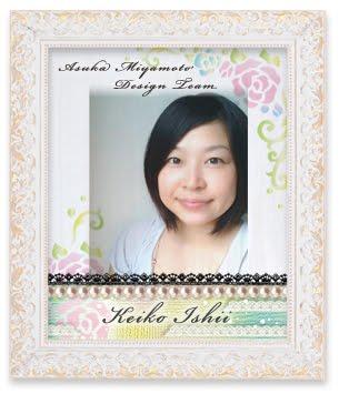Keiko Ishii