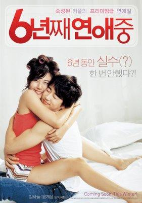 6 Năm Yêu Nhau - 6 Years In Love (2008) Vietsub