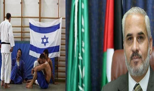 هكذا علقت حماس على استقبال رياضيين إسرائيليين بالمغرب