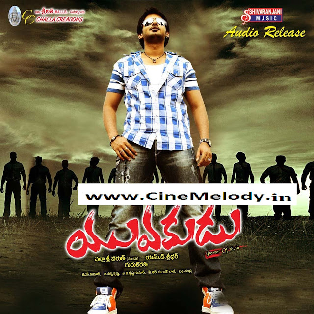 Yuvakudu Telugu Mp3 Songs Free  Download -2013