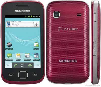 HANDPHONE SAMSUNG TERBARU 2012 | Nano Pertapan
