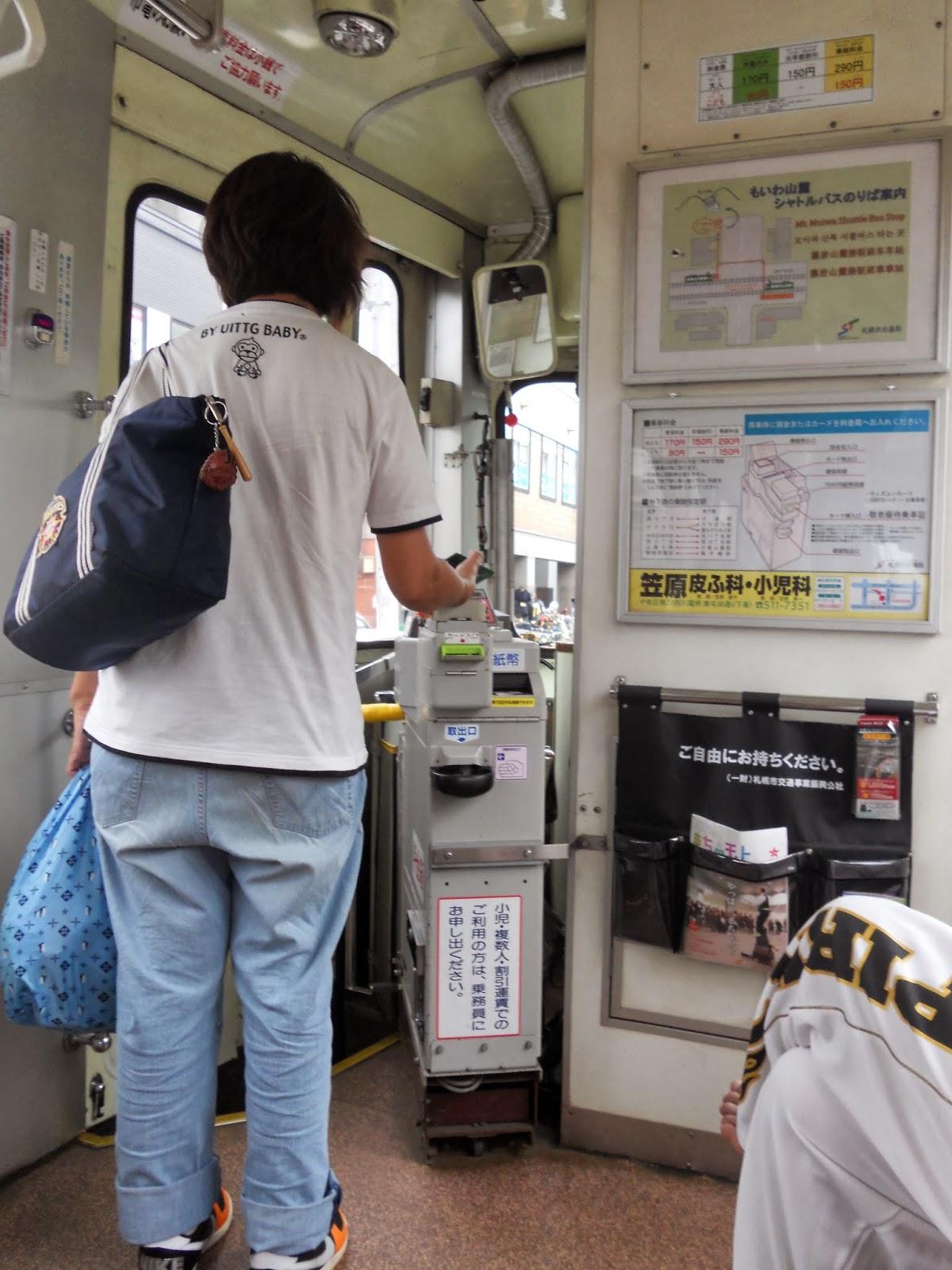 Японку в трамвае 3 фотография