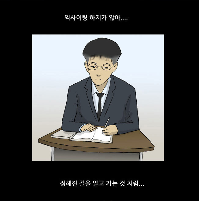 Fashion King Webtoon