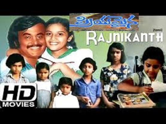 Priyamaina Rajinikanth  Telugu Mp3 Songs Free  Download  1984