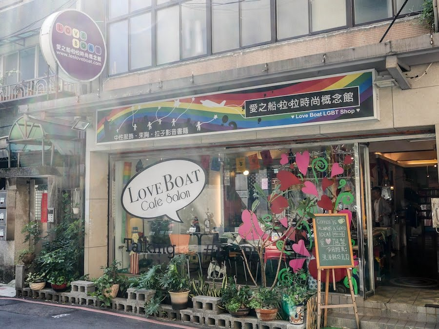 ASIA'S LESBIAN OASIS ...