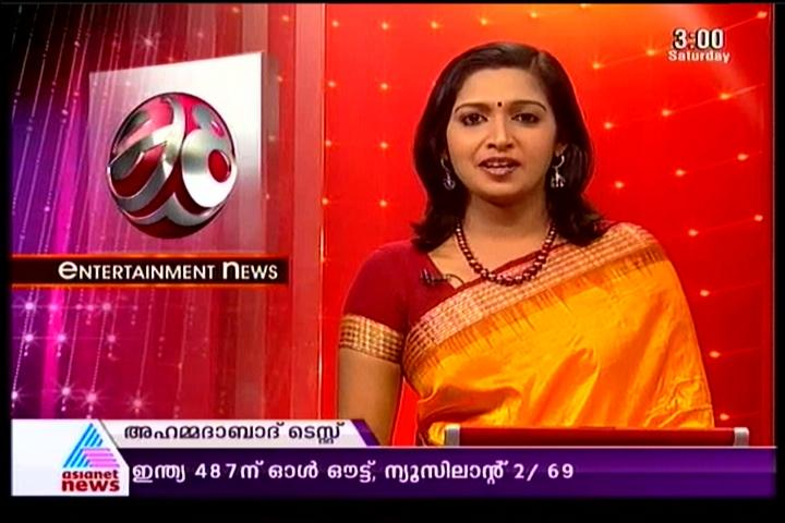 Malayalam Live Mobile Tv Android App - download