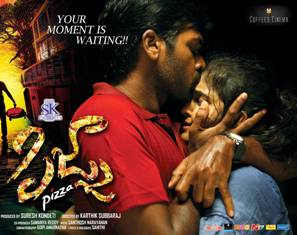 Watch Pizza (2012) Telugu Movie Online