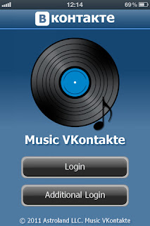 Vk music for vkontakte ipa 1 1 1