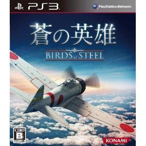 [PS3] Ao no Eiyuu Birds of Steel [蒼の英雄] (JPN) ISO Download
