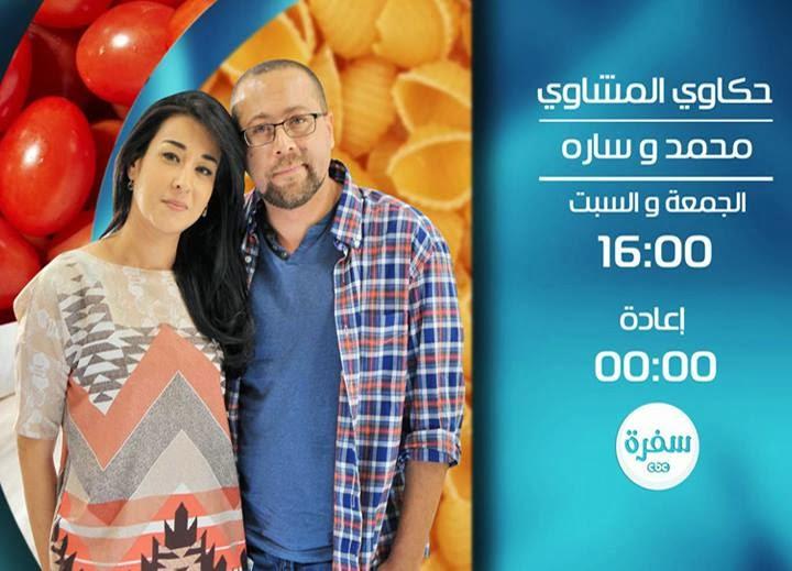 Hakawy El Mashawy