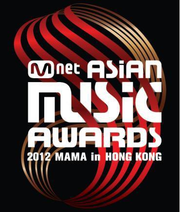Mnet Asian Music Awards 2012 (MAMA) Winners