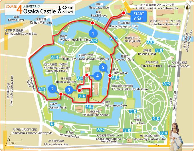 Hamdan Hamid Travel Site Osaka Day 4 Osaka Castle Moving to