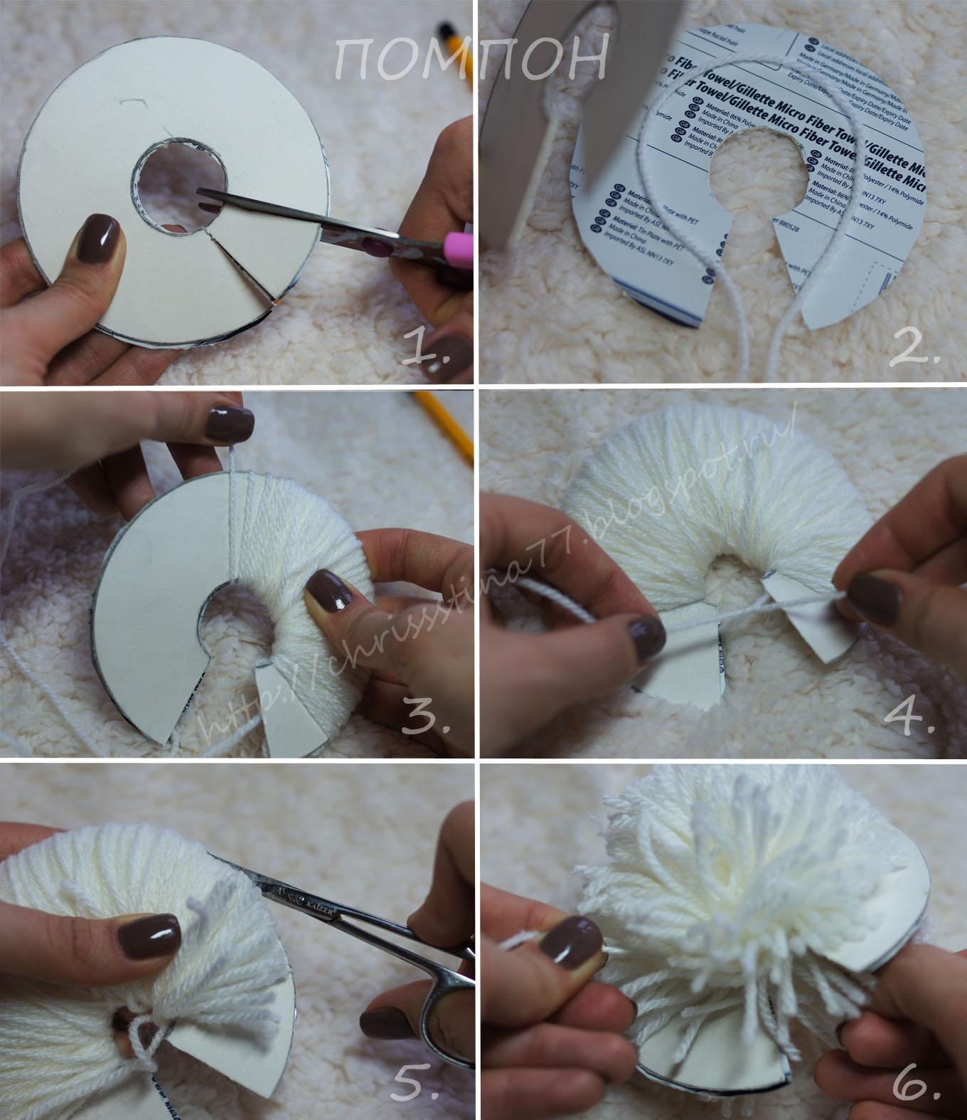 Как сделать помпон на шапку из пряжи или ниток - Мастер класс 36