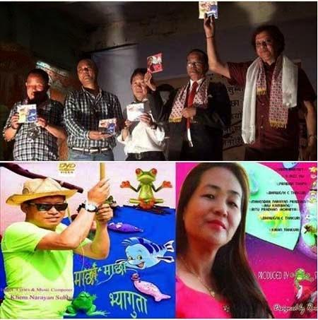 Nepali music audio-video cassette MACHA MACHA BHYAGUTTA released