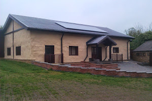 Book Allerton Visitors Centre