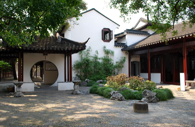 The Garden of Pleasance in Suzhou