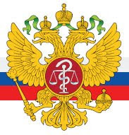 Russia modifies clinical trial regulations; medical translation