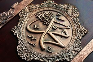 Ketika Kambing Sujud Kepada Nabi Muhammad SAW