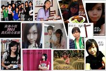 温馨小组 2011