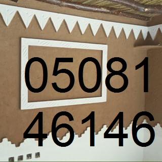 ديكورات مشبات 10955420_631671980310452_398839943_n