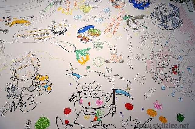 Kitakyushuu Manga Museum!