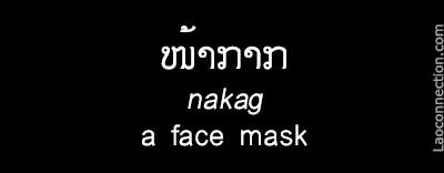 Lao Word of the Day:  A Mask - written in Lao and English