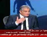 برنامج القاهرة 360 أسامه كمال حلقة الإثنين 29-6-2015