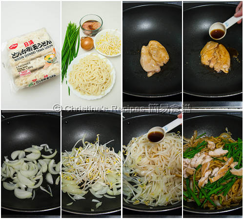 照燒雞炒烏冬製作圖 Teriyaki Chicken Udon Procedures