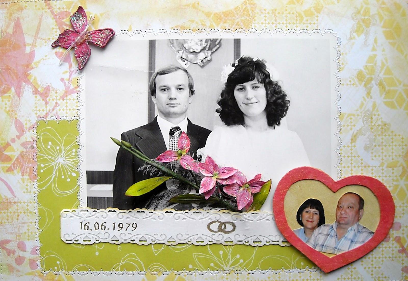 Коллаж от родителей на свадьбу