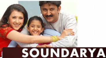 Watch Online Soundarya 2007 Hindi Dubbed 300mb Free Download Dvdrip