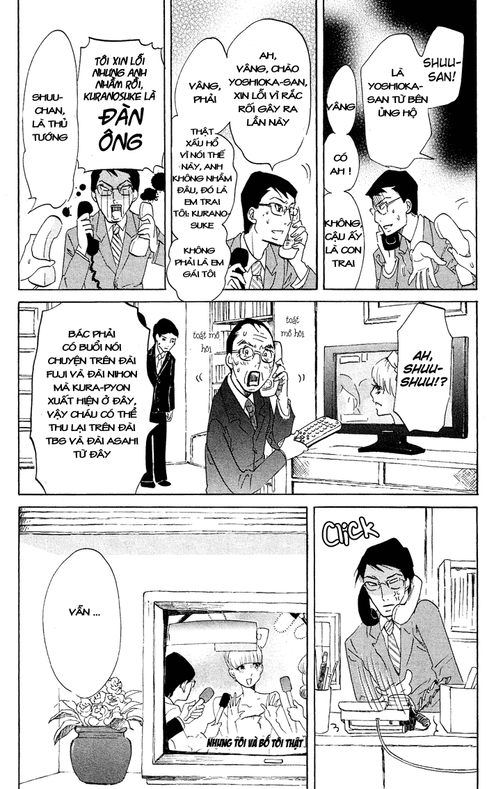 Kuragehime chap 37 - Trang 27