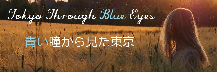 Tokyo Through Blue Eyes