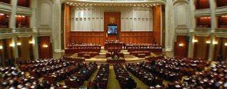 Cristian Ionescu – Parlamentul României trebuie să aprobe referendumul la începutul săptămânii...