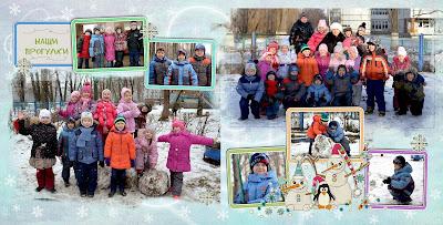 выпускная фотокнига детский сад
