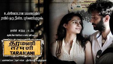 Taramani Movie Online