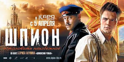 The-Spy-Russian-Movie-Poster