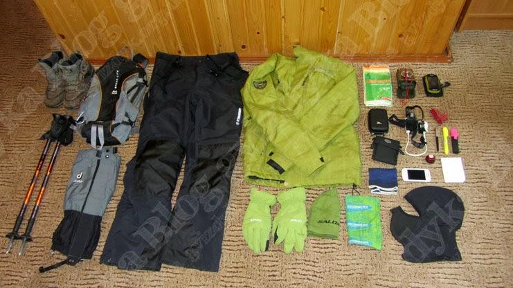 Мандрівка на гору Ільза, Славське: Виряд в мандрівку