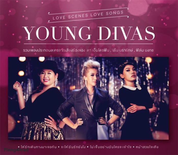Download [Mp3]-[Hot Hit Music] VA – GMM – Love Scenes Love Songs Young Divas (2015) ดา – เต้น – ฟิล์ม @320kbps 4shared By Pleng-mun.com