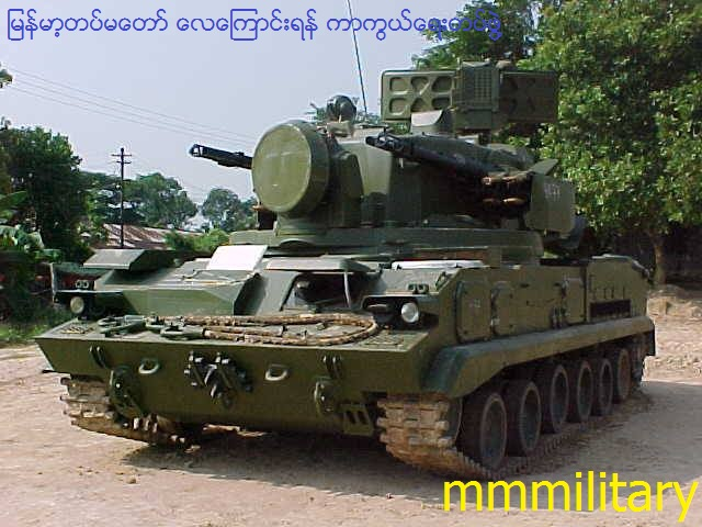 Russian Arms Exports to Myanmar Mmmilitary+MAF+(6)