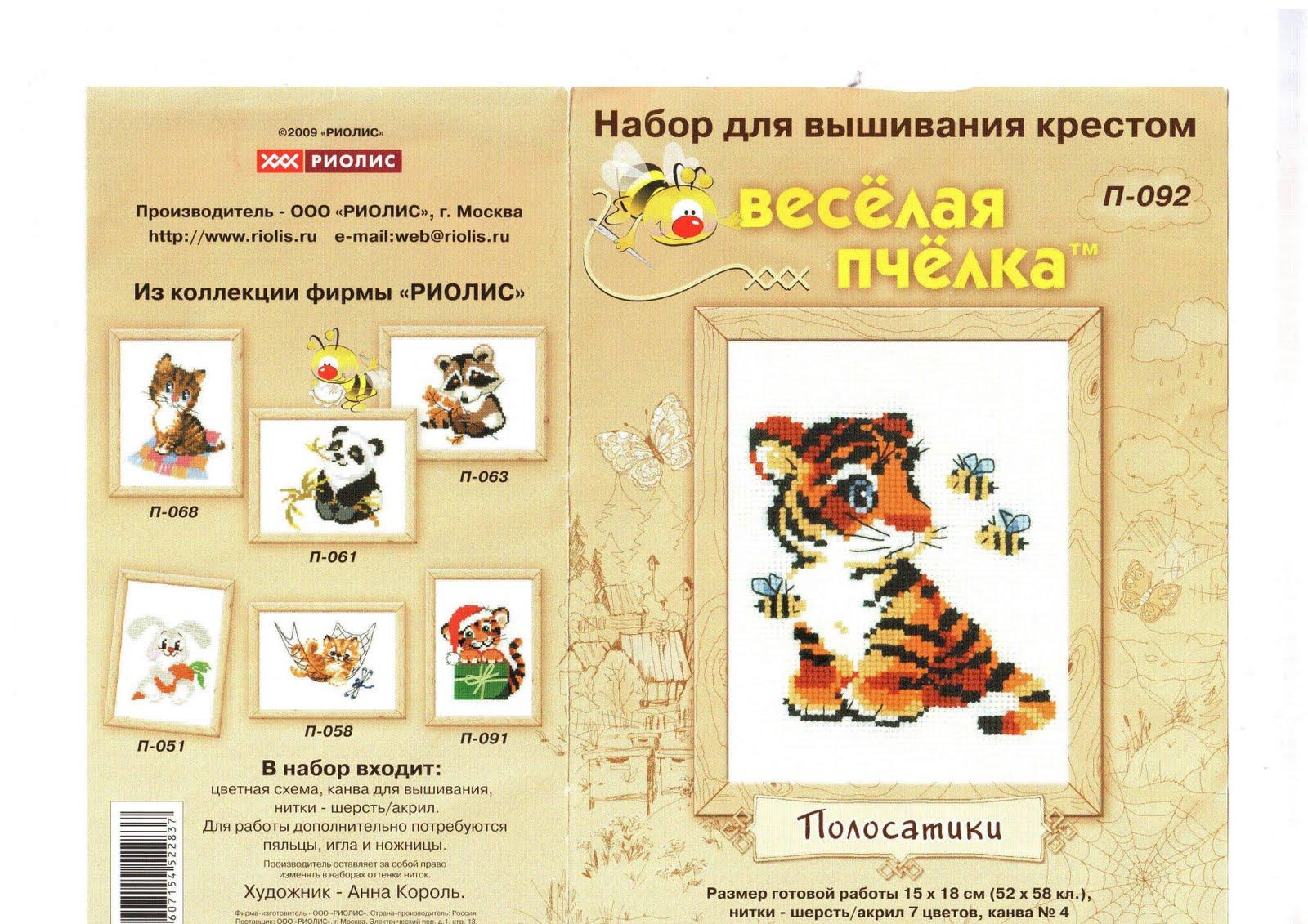 Копилка Хозяюшки  Для детей  Приглашения на детский день