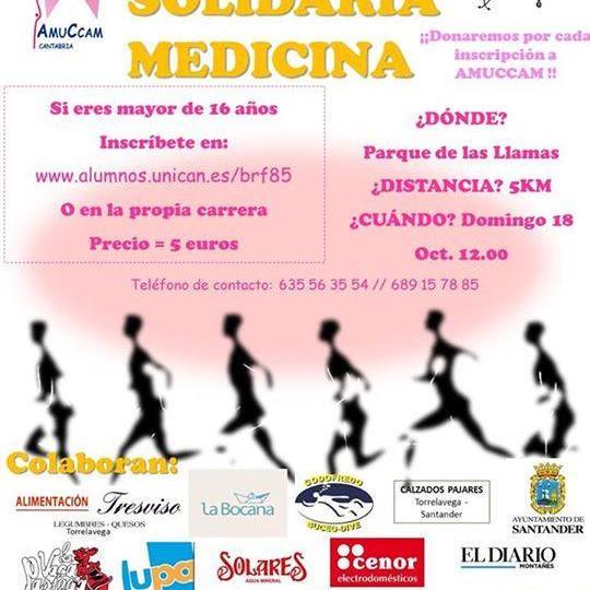 Carrera solidaria medicina santander 2015 todorun for Localizador de sucursales santander