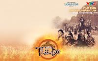 Phim Huyền Sử Thiên Đô Full 2011 Online