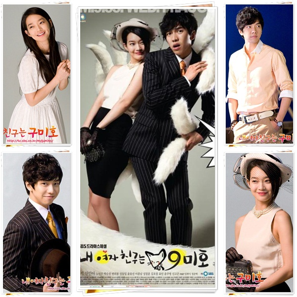 Full Download Ost My Girl Friend Is Gumiho
