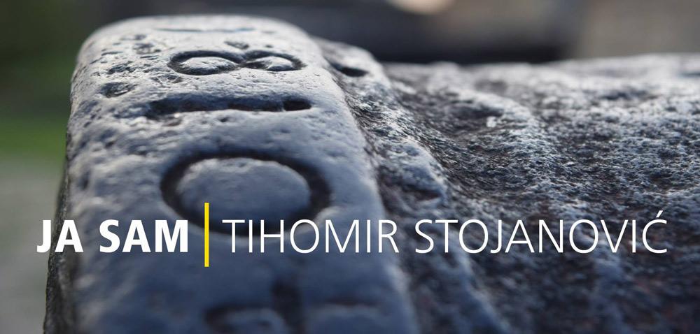 Tihomir Stojanović - drugo mesto na međunarodnom Nikon takmičenju blogera - #NikonCityStory