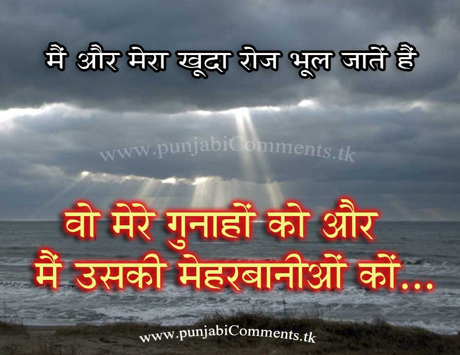 images of like suvichar quotes in hindi motivational wallpaper wallpaper