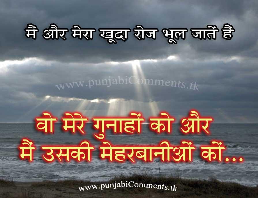 motivational quotes in hindi quotesgram