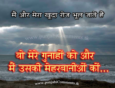 motivational hindi quotes comments photo