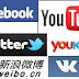EducationUSA Social Media, Part 2 - Our Centers' Channels