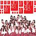 Biodata, Foto dan Profil Lengkap Personil Girlsbands JKT48