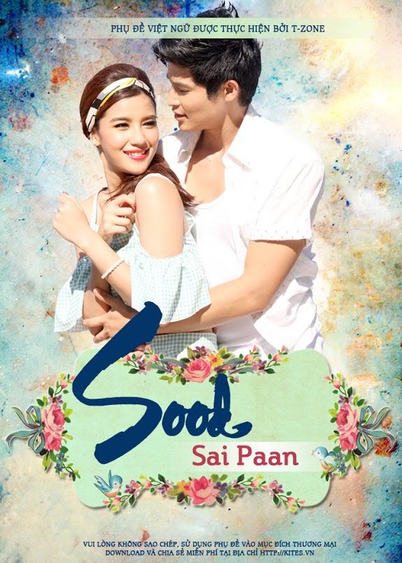 Sood Sai Paan - Sood Sai Paan CH5